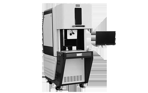 uv laser marking system